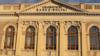Universitatea Babes-Bolyai din Cluj-Napoca