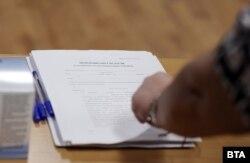 Документът за информиране съгласие, подписван преди поставянето на инжекцията