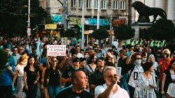 Guvernul Bulgariei, sub presiunea protestelor anticorupție