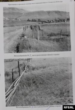 Поле рядом с селением Куштиль, где был обнаружен схрон