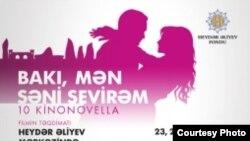 Baku film project