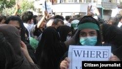 Mirhüseyn Musəvinin tərəfdarları, 18 iyun 2009