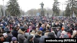 Акція протесту проти «декрету про дармоїдів», Вітебськ, Білорусь, 26 лютого 2017 року