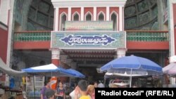 """Рынок """"Панчшанбе"""""""