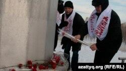 Астаналық белсенділер Жаңаөзен оқиғасын еске алып тұр. 16 желтоқсан 2013 жыл