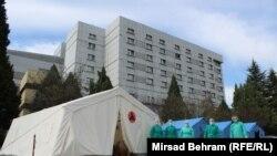 Univerzitestka klinika u Mostaru