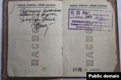 Паспорт спецпереселенки Теслиме Чунаковой с надписью «Разрешено жить только в пределах Узбекистана». Архив Асие Чалбаш