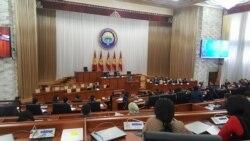 Баш мыйзам: парламенттин күчү