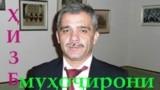 Каромат Шарифов, раиси Ҷунбиши муҳоҷирони тоҷик дар Русия