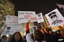 Демонстрация в Каире против сексуального насилия. Осень 2013 года