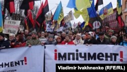 Киев. Третий «Марш за импичмент»
