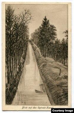 Від на Агінскі канал. 1916 год. Архіў В. Багданава