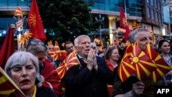Македония. 28-апрель