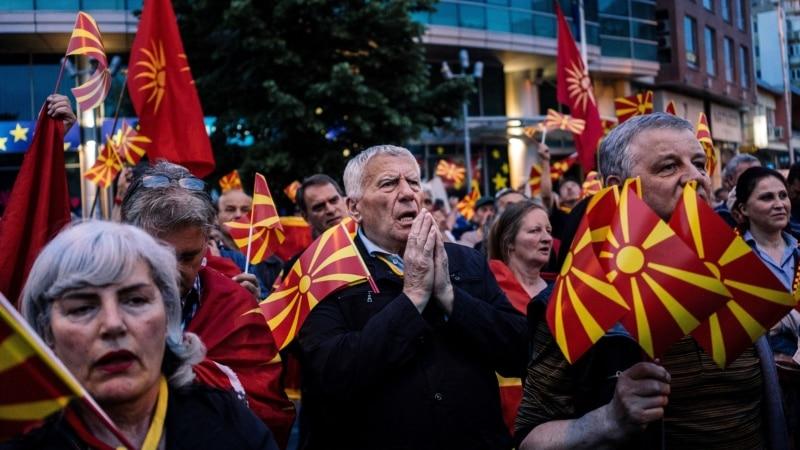 Македонія: мітингувальники виступили проти нової правлячої коаліції і вимагали виборів