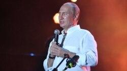 Ваша Свобода | Творець «миру» на Донбасі Путін