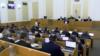 Таджикистан отказался от соглашения с КР об упрощенном порядке получения гражданства