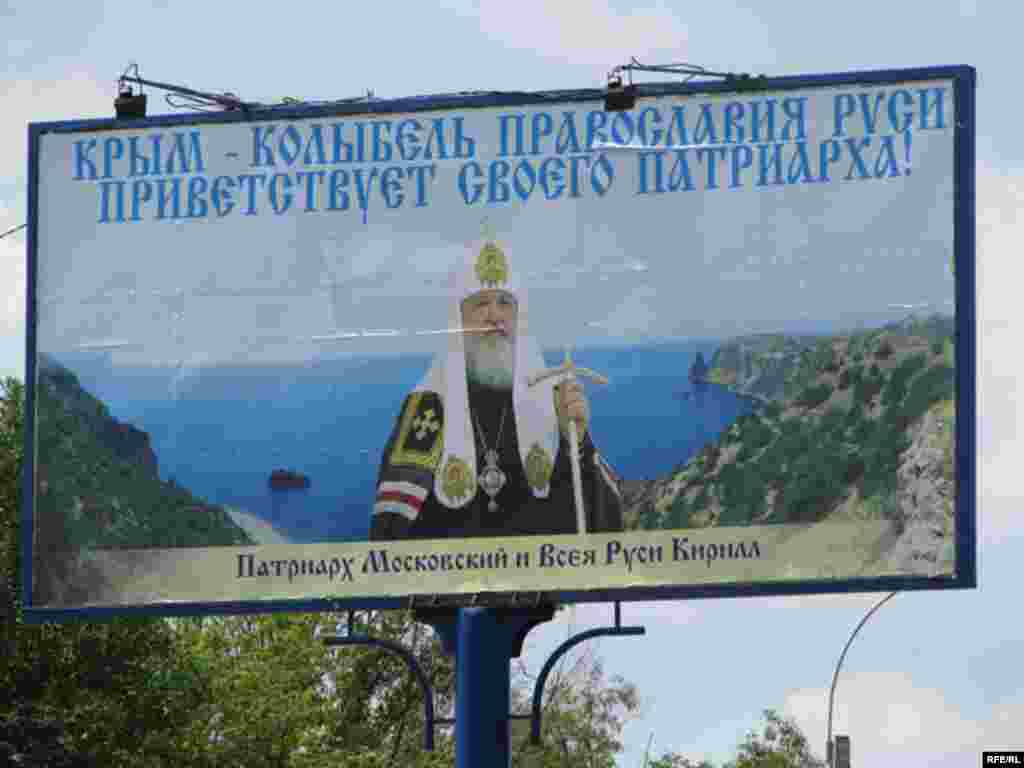 Kirill In Ukraine - Ukrainian version #6