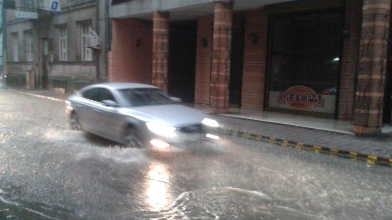 Обилни врнежи од дожд в среда и четврток
