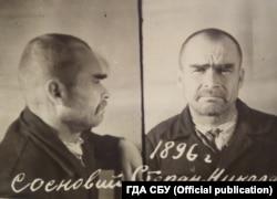 Сосновий під час допиту і слідства (1950 рік). ГДА СБУ. Фото надане Олександром Салтаном