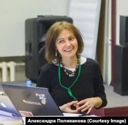 Александра Поливанова