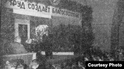 Концерт Печковского в Луге