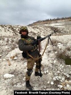 Віталій Горкун, боєць 79-ї бригади ЗСУ, оборонець ДАПу