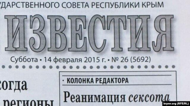 Аннексия Крыма вернула в людей самые низменные чувства
