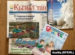 Татар газет-журналлары