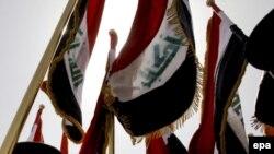 د عراق بیرغونه
