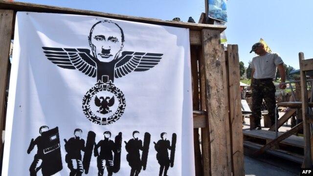 Плакат в центре Киева
