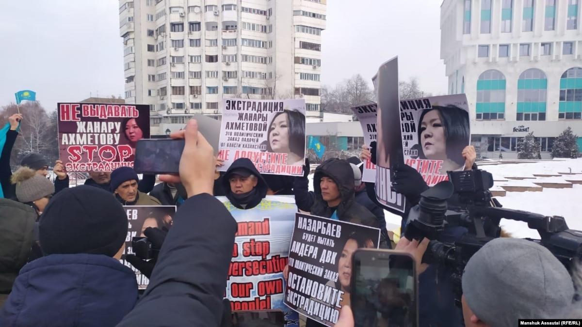 В Казахстане активисты призвали Украину не выдавать оппозиционную блогерку