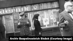Фото з архівів спецслужб Чехословаччини