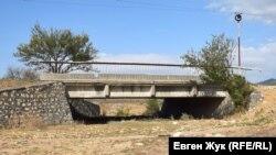 Мост через реку Боса в Байдарской долине
