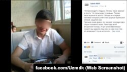 Uzbekistan - cases of violence widely discussed on social media