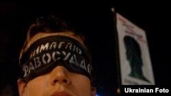 (архівна фотографія) Вечір пам'яті журналіста Георгія Гонгадзе, 16 вересня 2009 року
