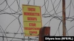 На участке границы Казахстана.