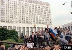 Выступление Бориса Ельцина во время августовского путча 1991 года