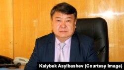 Калыйбек Асылбашев.