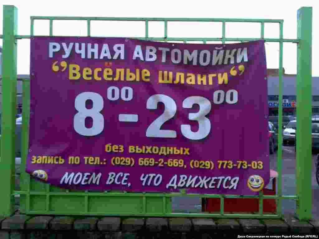 аўтар Даша Сапранецкая