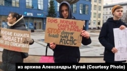 Пикет экоактивистов в Новосибирске