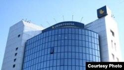 Sediul companiei Gas Natural Fenosa