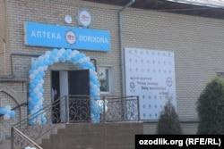 Аптека «Вакфмед» в день открытия.
