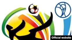 FIFA Football Worldcup Logo