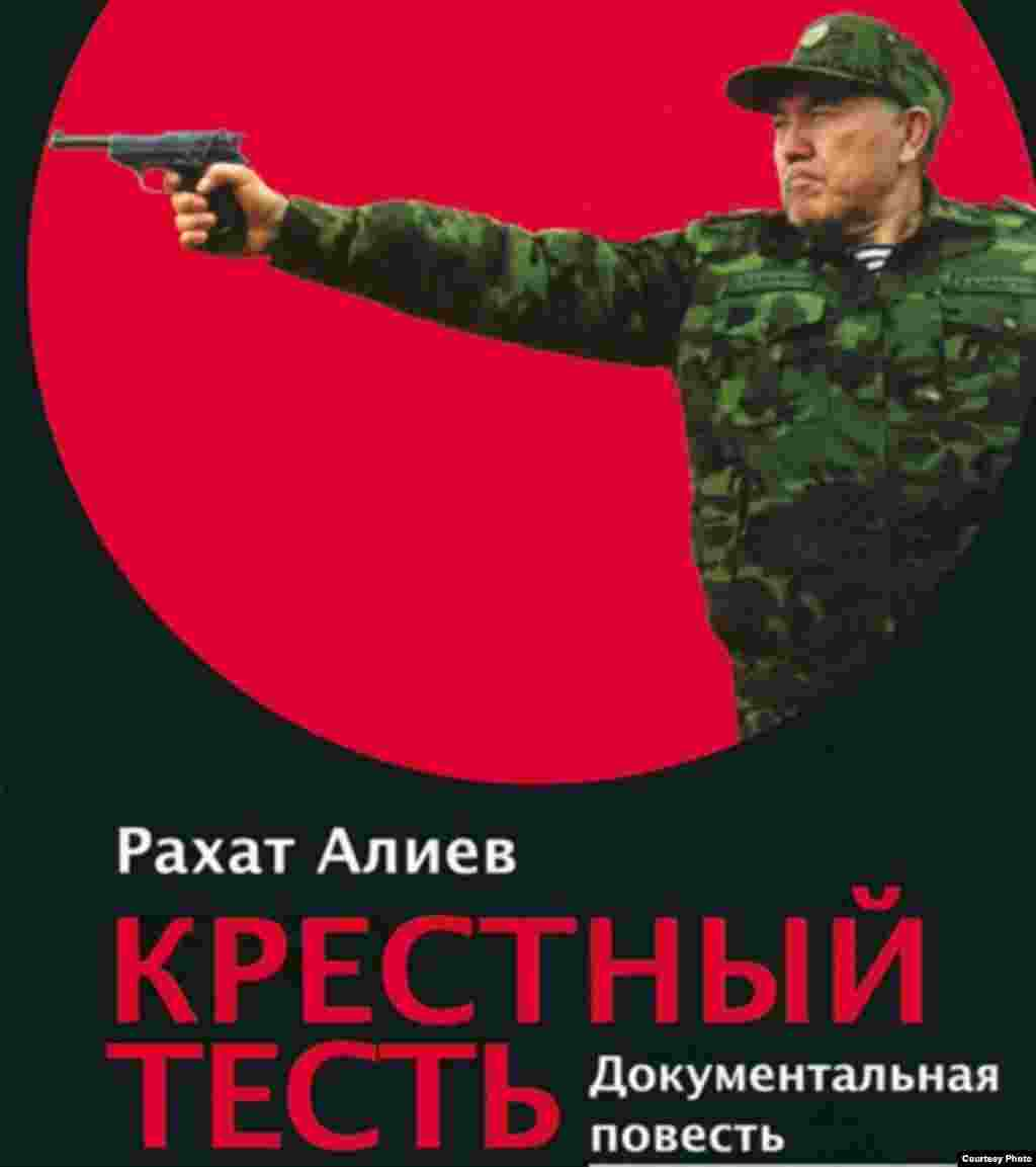 "While in Austria, Aliev published a book titled ""Godfather-In-Law,"" in which he revealed what he claimed to be the inner workings of Kazakh politics. Kazakh authorities banned the book and introduced a criminal penalty for distributing it."
