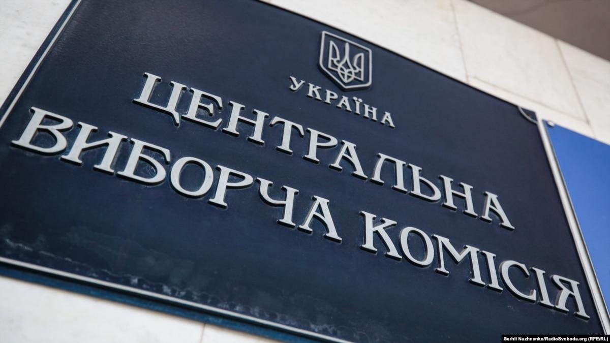 ЦИК отказала ОБСЕ в регистрации 24 россиян наблюдателями на выборах в Украине