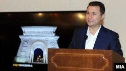 Премиерот на Македонија, Никола Груевски на промоција на фотомонографија за Порта Македонија.