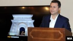 Премиерот Никола Груевски на промоција на фотомонографија за Порта Македонија на 6 октомври 2012 година.