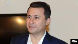 Премиерот на Македонија, Никола Груевски