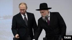 Президент России Владимир Путин (слева) и председатель Федерации еврейских общин Александр Борода на встрече, приуроченной 70-летию освобождения узников нацистского лагеря Освенцима. Москва, 27 января 2015 года.