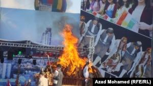 احتفالات عيد نوروز في أربيل والسليمانية